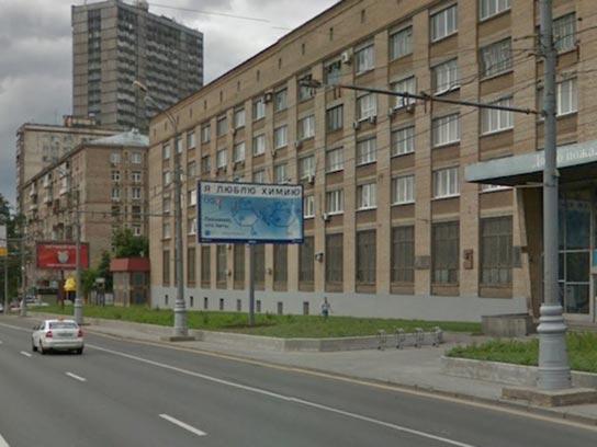 Фото автошколы МАИ-авто в Москве