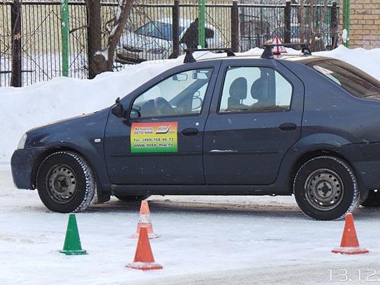 Фото автошколы ОСТО-МАИ в Москве