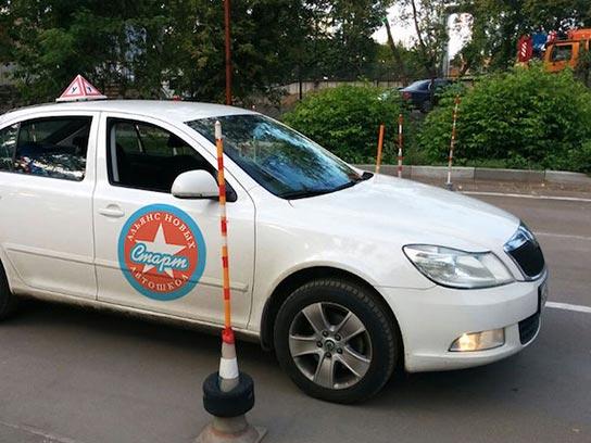 Фото автошколы Старт –альянс новых автошкол в Москве