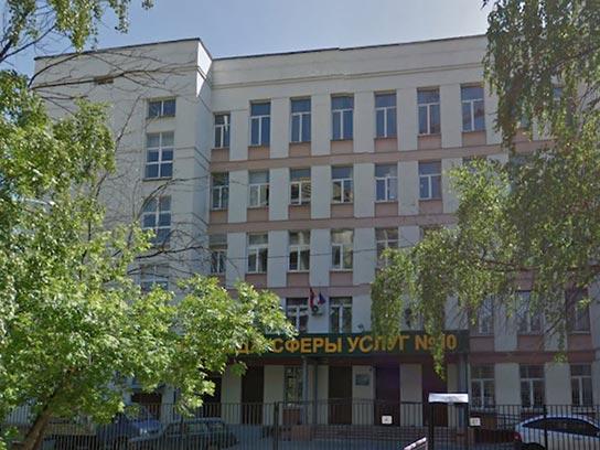 Фото автошколы КСУ №10 в Москве