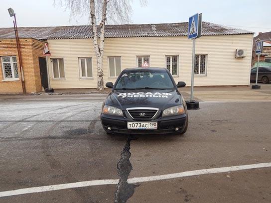 Фото автошколы ДОСААФ Луховицы в Луховицах