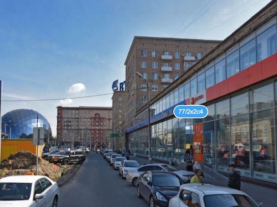 Фото автошколы Клеор в Москве