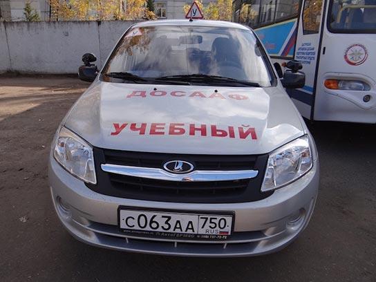 Фото автошколы ДОСААФ Шатура в Шатуре
