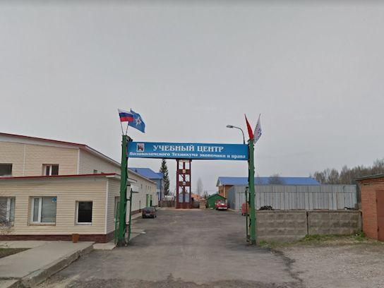 Фото Автошколы при Красногорском колледже в Волоколамске в Волоколамске