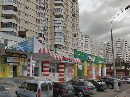 Фото автошколы Авто-Комп в Москве