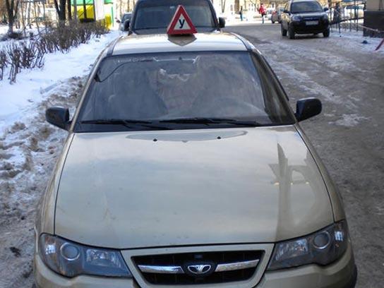 Фото автошколы Экстерн в Королёве