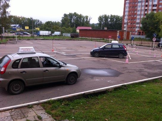 Фото автошколы ДГПК в Дмитрове