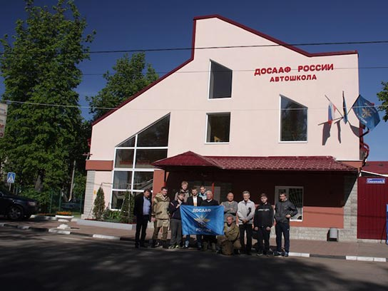 Фото автошколы ДОСААФ Жуковский в Жуковском