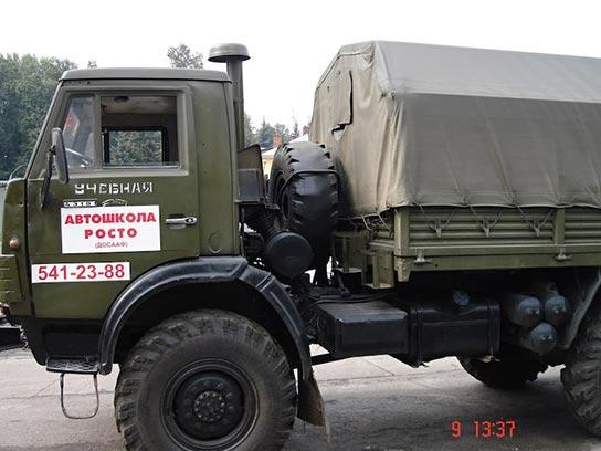 Фото автошколы ДОСААФ Видное в Видном